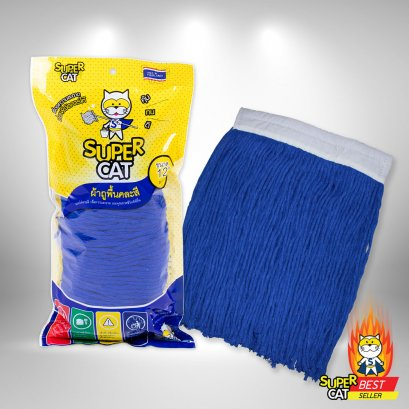 อะไหล่ผ้าม็อบถูพื้น 12 นิ้ว 320 กรัม  ผ้าถูพื้น สีน้ำเงิน (แพ็คคู่) SUPERCAT